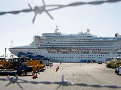 88 more coronavirus cases confirmed on cruise ship quarantined in Japan
