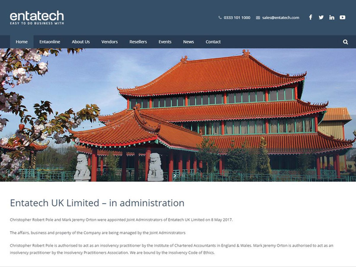 The entatech website today