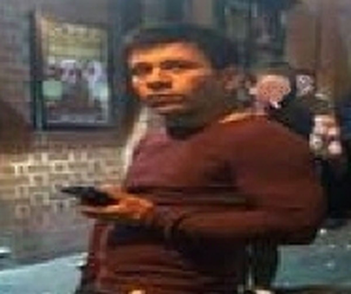 Police have released CCTV picture of man they want to speak to