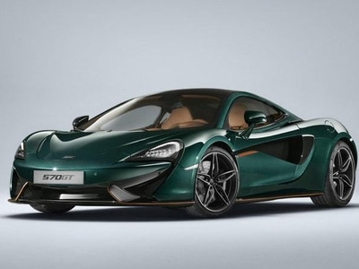 "McLaren reveals limited-edition 570GT with ""historic"" green paint job"
