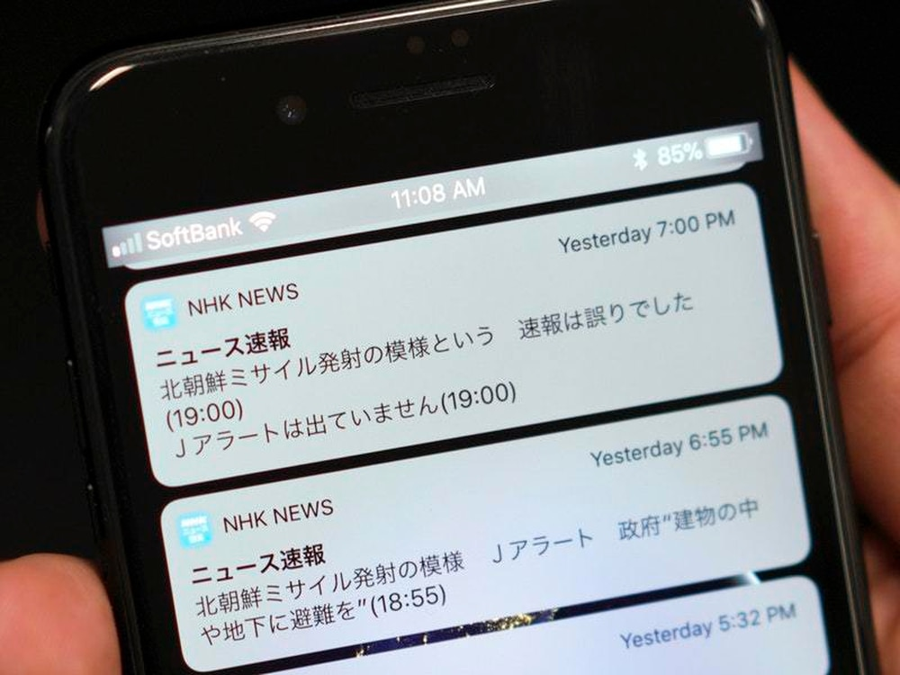 TV worker sent North Korean missile alert by mistake, says Japanese broadcaster