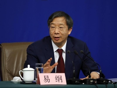 China appoints US-trained central banker