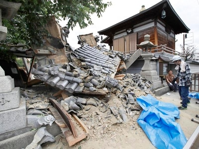 Four dead after strong earthquake hits Japanese city