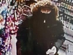 Shrewsbury woman admits wielding fake gun in robbery at village store