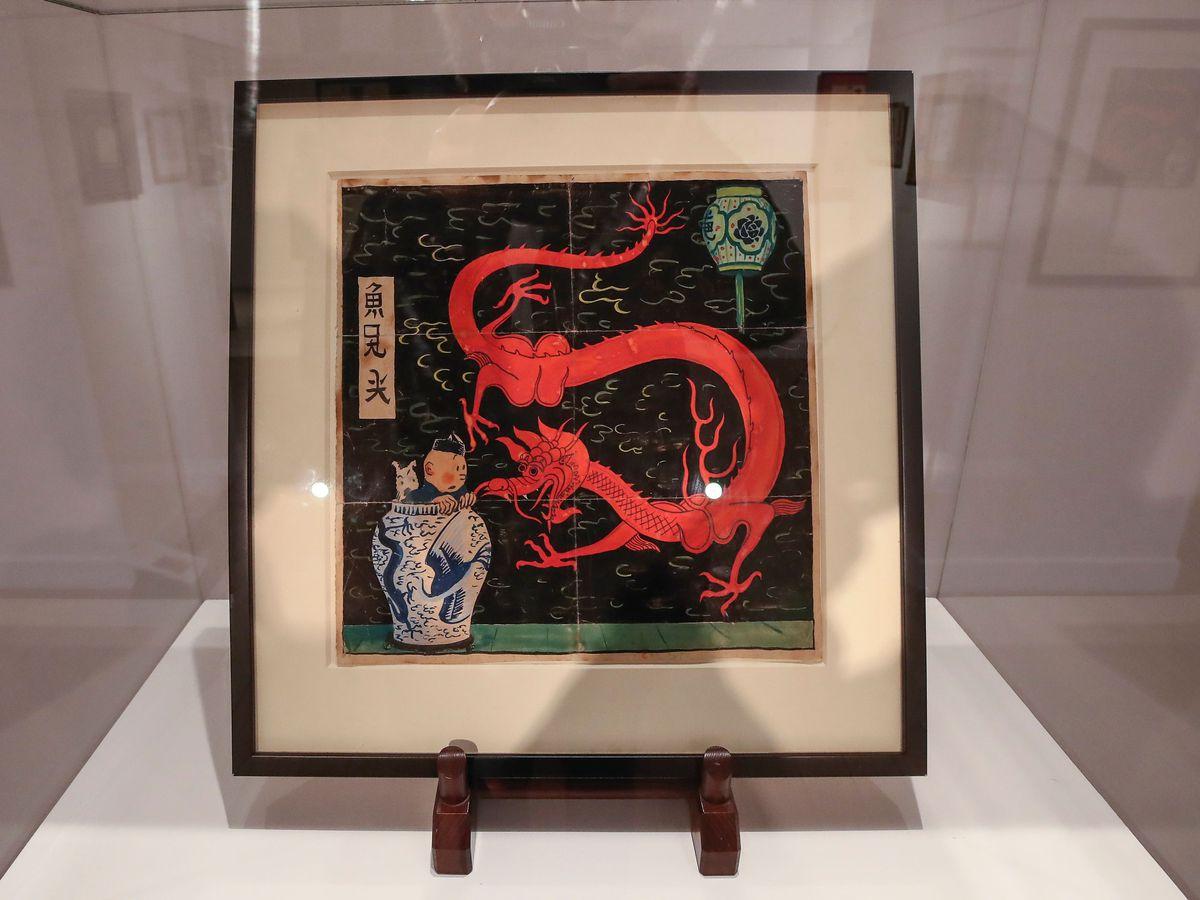France Tintin Auction