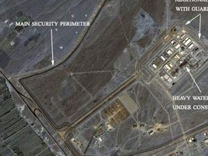 A supposed Iran nuclear site (Handout/PA)