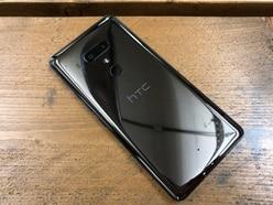 HTC unveils its new U12+ flagship phone