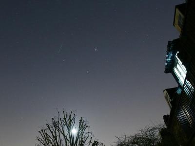 Meteor shower and comet to light up seasonal skies